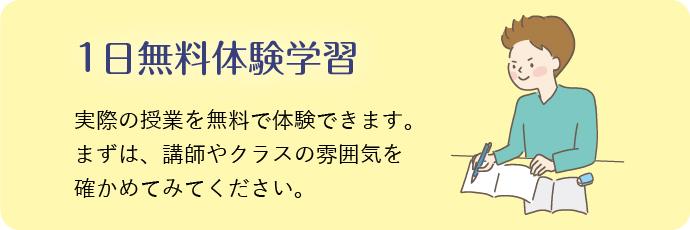 小野市の黒木数理塾 少人数・個別指導塾 無料体験学習