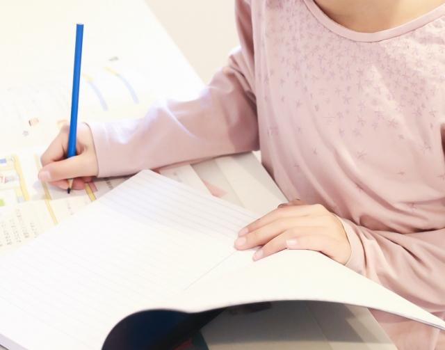 小野市の黒木数理塾 少人数・個別指導塾 小学生コース