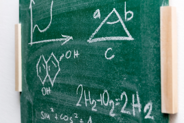 小野市の黒木数理塾 少人数・個別指導塾 数学・化学・物理